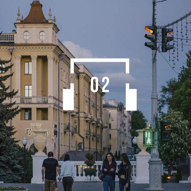 The Main Street of Minsk: Audioguide