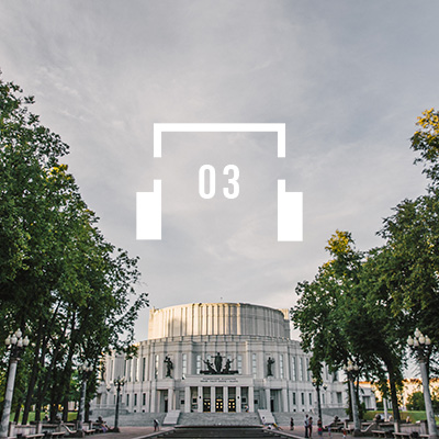 The Bolshoi Theater of Belarus: audioguide