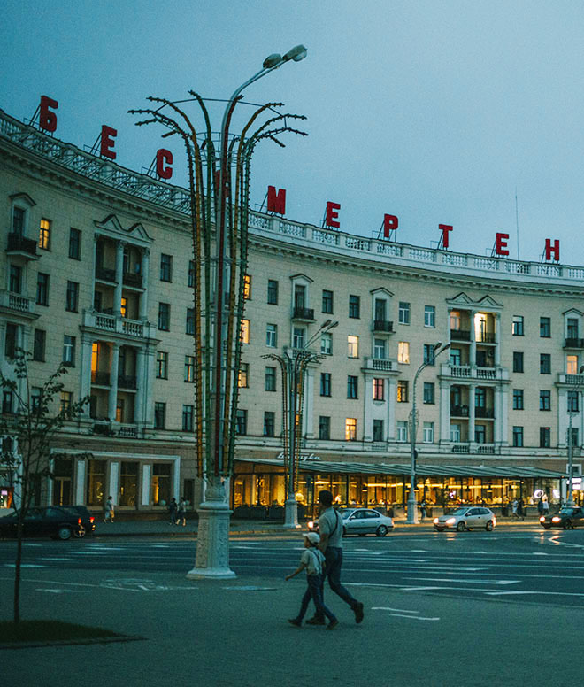 10 Minsk Phenomena You Should Know