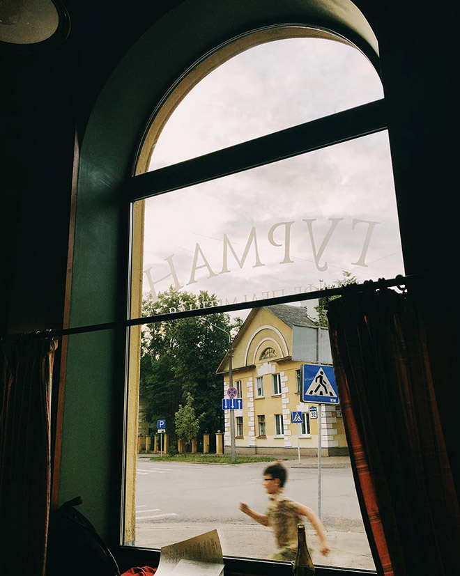 Secret Corners: Quiet & Cozy Neighborhoods of Minsk